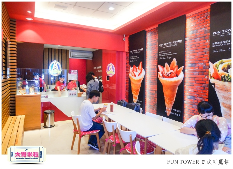 FUN TOWER日式可麗餅(高雄明華店)@高雄可麗餅甜點推薦@大胃米粒0005.jpg
