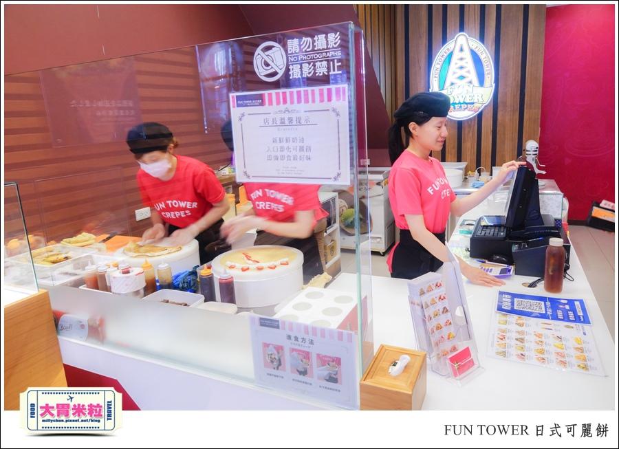 FUN TOWER日式可麗餅(高雄明華店)@高雄可麗餅甜點推薦@大胃米粒0007.jpg