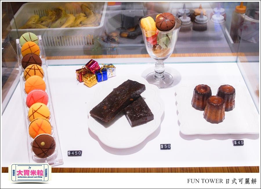 FUN TOWER日式可麗餅(高雄明華店)@高雄可麗餅甜點推薦@大胃米粒0013.jpg