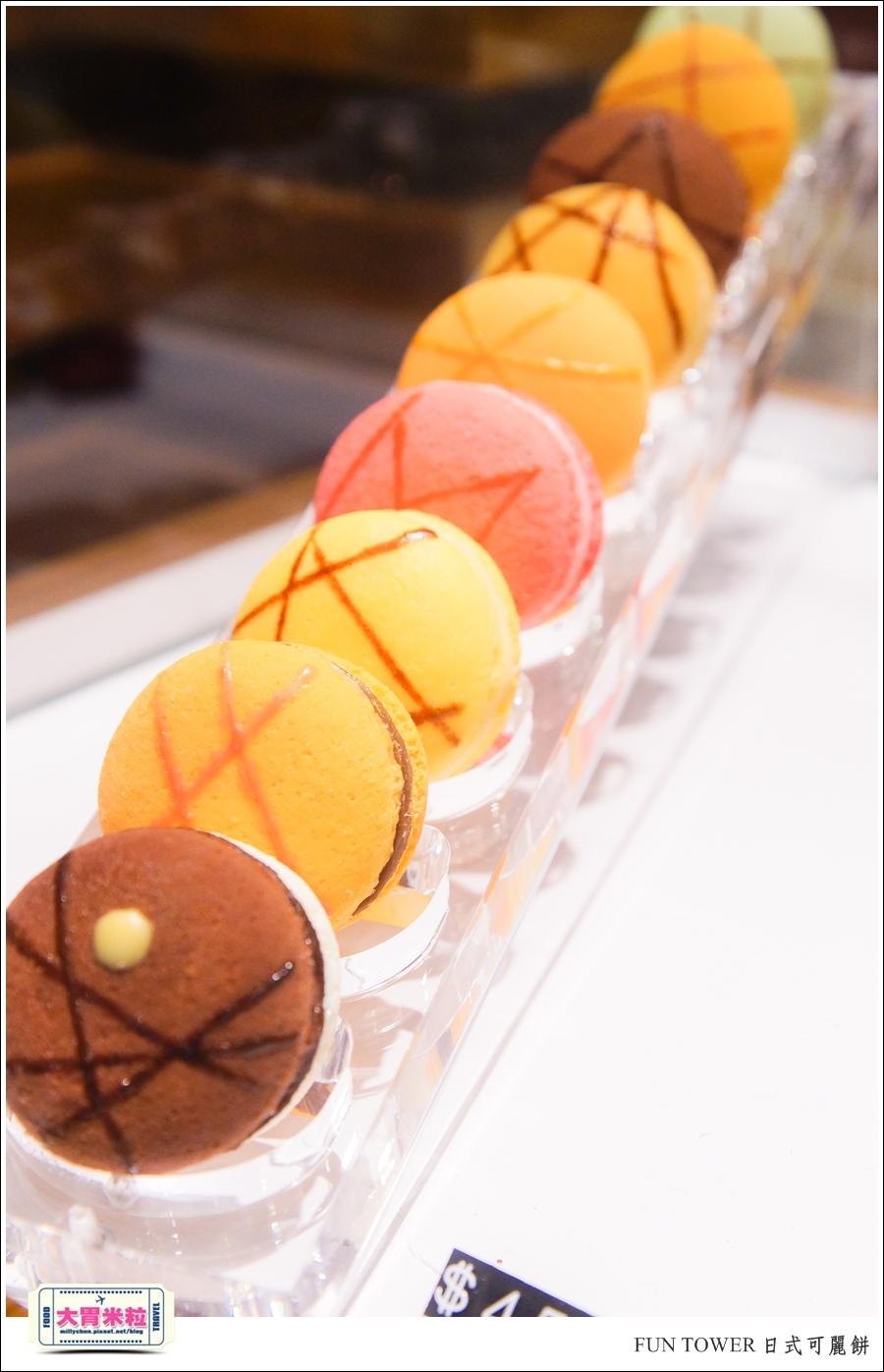 FUN TOWER日式可麗餅(高雄明華店)@高雄可麗餅甜點推薦@大胃米粒0016.jpg