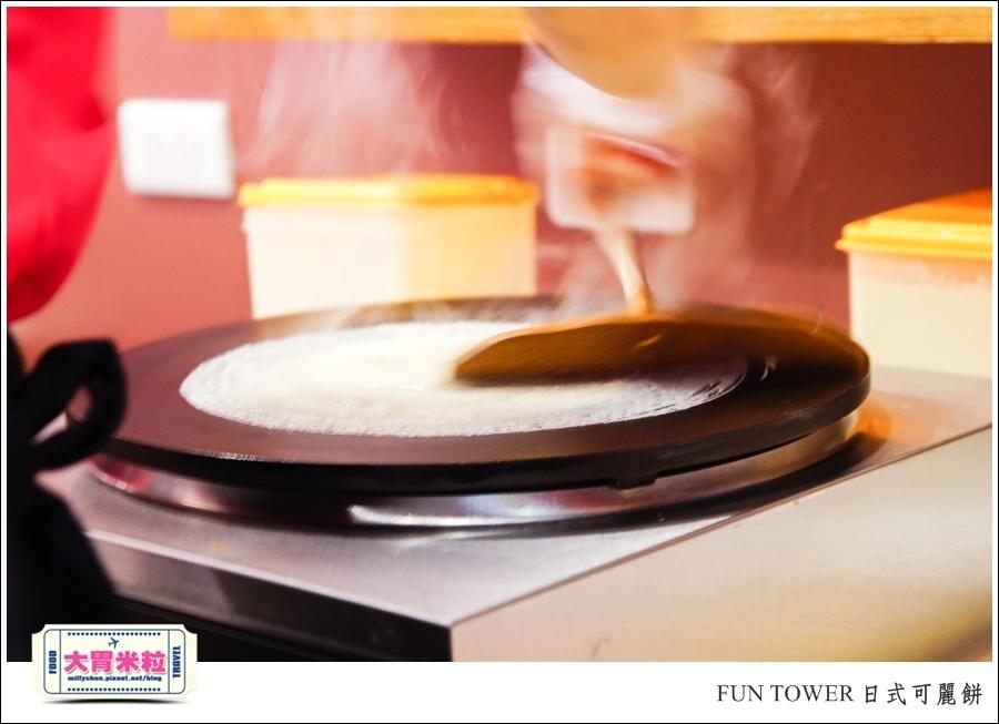 FUN TOWER日式可麗餅(高雄明華店)@高雄可麗餅甜點推薦@大胃米粒0020.jpg