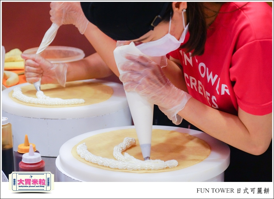 FUN TOWER日式可麗餅(高雄明華店)@高雄可麗餅甜點推薦@大胃米粒0022.jpg