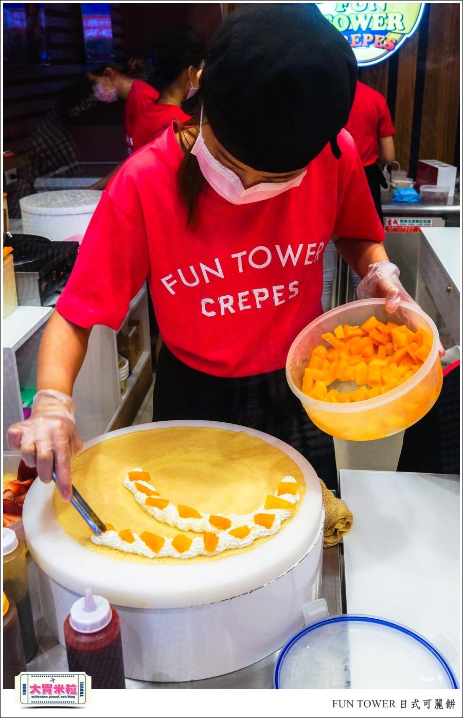 FUN TOWER日式可麗餅(高雄明華店)@高雄可麗餅甜點推薦@大胃米粒0023.jpg