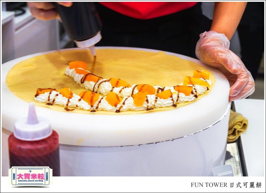 FUN TOWER日式可麗餅(高雄明華店)@高雄可麗餅甜點推薦@大胃米粒0024.jpg