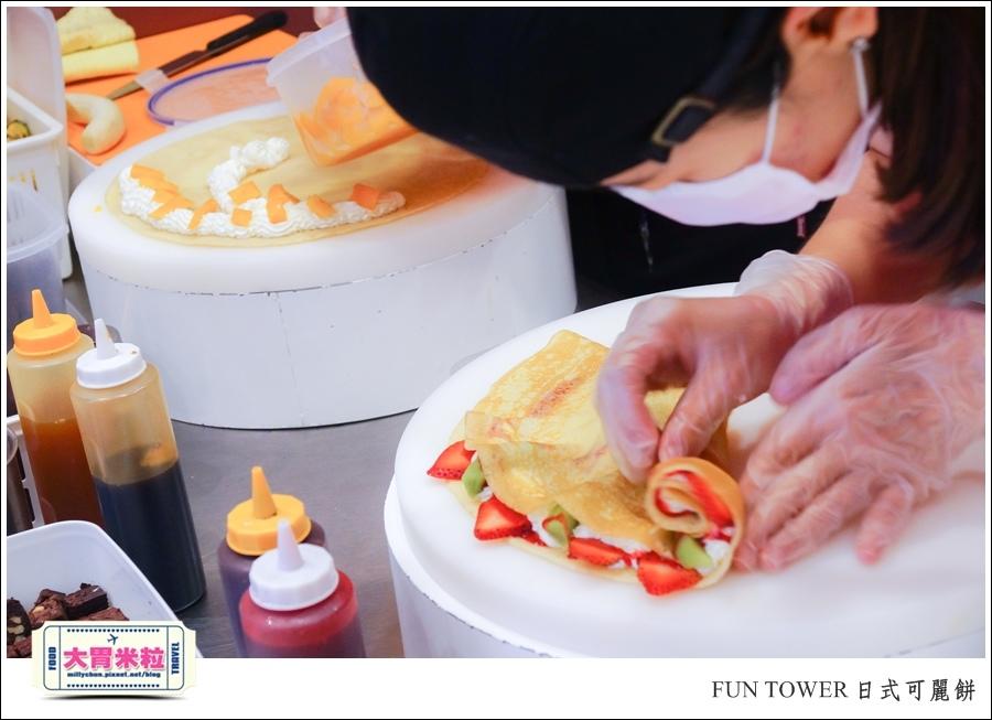 FUN TOWER日式可麗餅(高雄明華店)@高雄可麗餅甜點推薦@大胃米粒0025.jpg