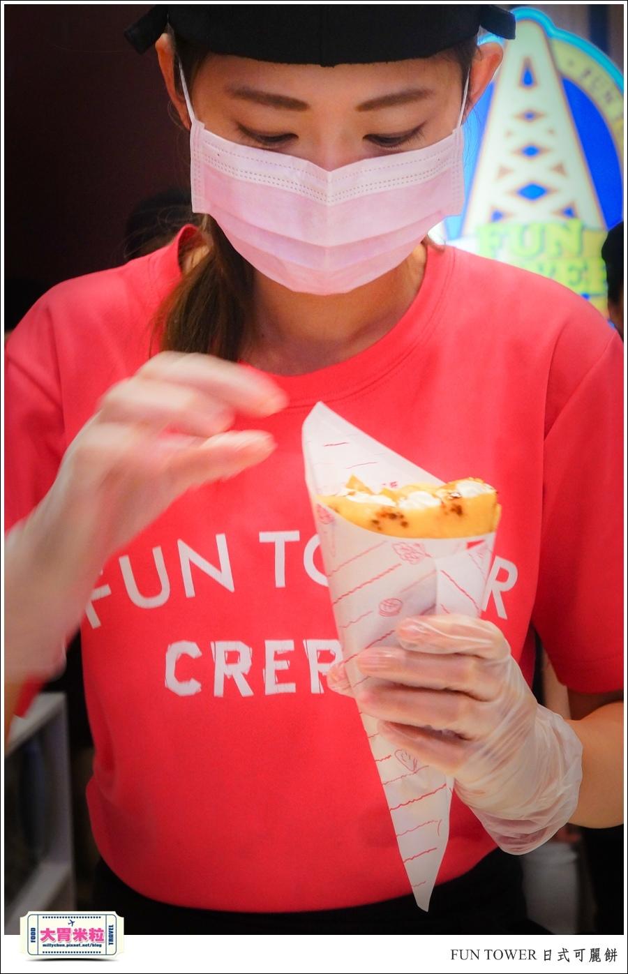 FUN TOWER日式可麗餅(高雄明華店)@高雄可麗餅甜點推薦@大胃米粒0026.jpg