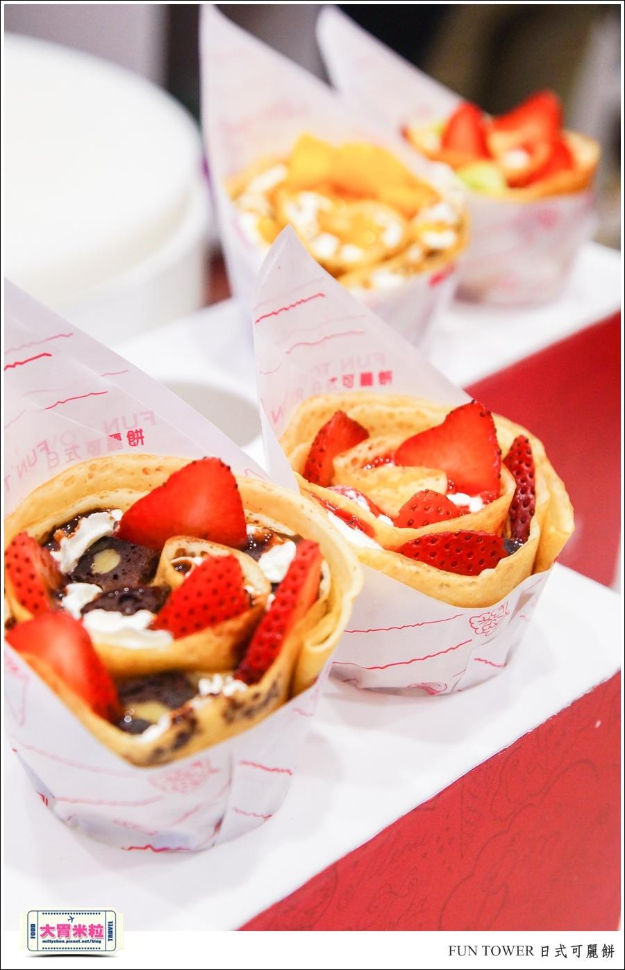 FUN TOWER日式可麗餅(高雄明華店)@高雄可麗餅甜點推薦@大胃米粒0027.jpg