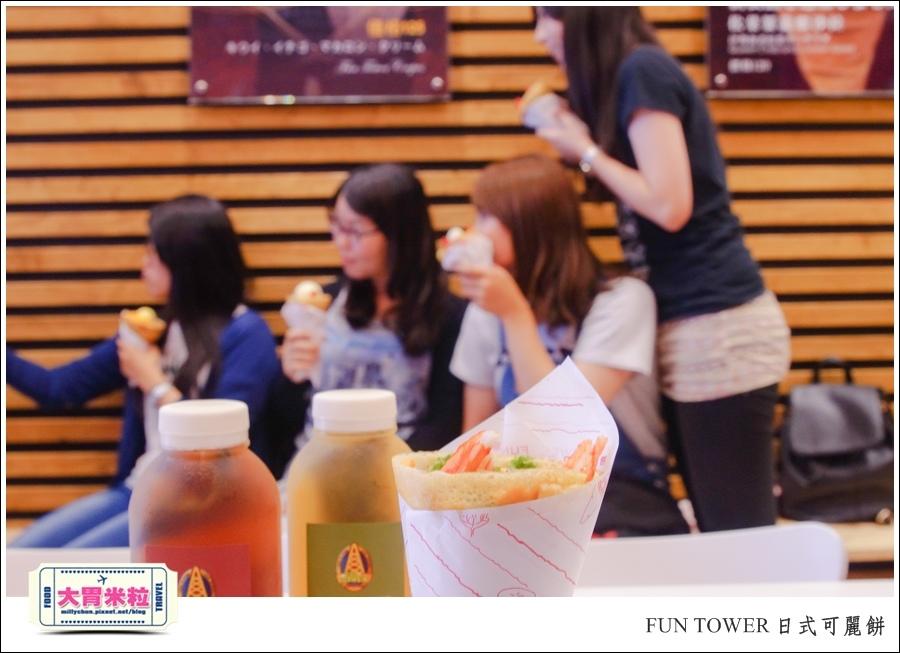 FUN TOWER日式可麗餅(高雄明華店)@高雄可麗餅甜點推薦@大胃米粒0031.jpg