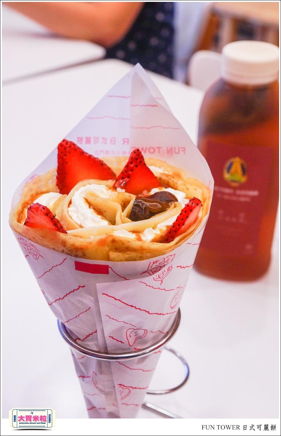 FUN TOWER日式可麗餅(高雄明華店)@高雄可麗餅甜點推薦@大胃米粒0038.jpg