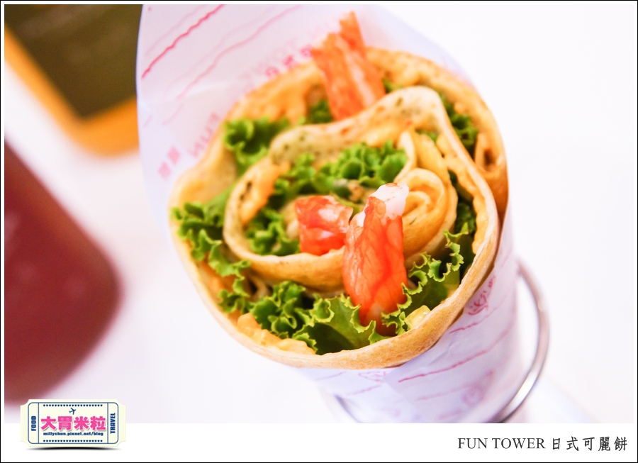 FUN TOWER日式可麗餅(高雄明華店)@高雄可麗餅甜點推薦@大胃米粒0045.jpg