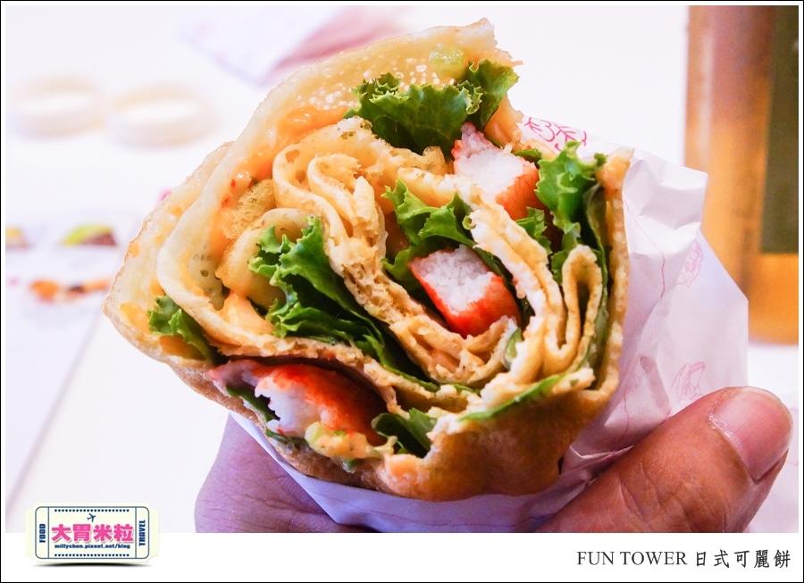 FUN TOWER日式可麗餅(高雄明華店)@高雄可麗餅甜點推薦@大胃米粒0046.jpg