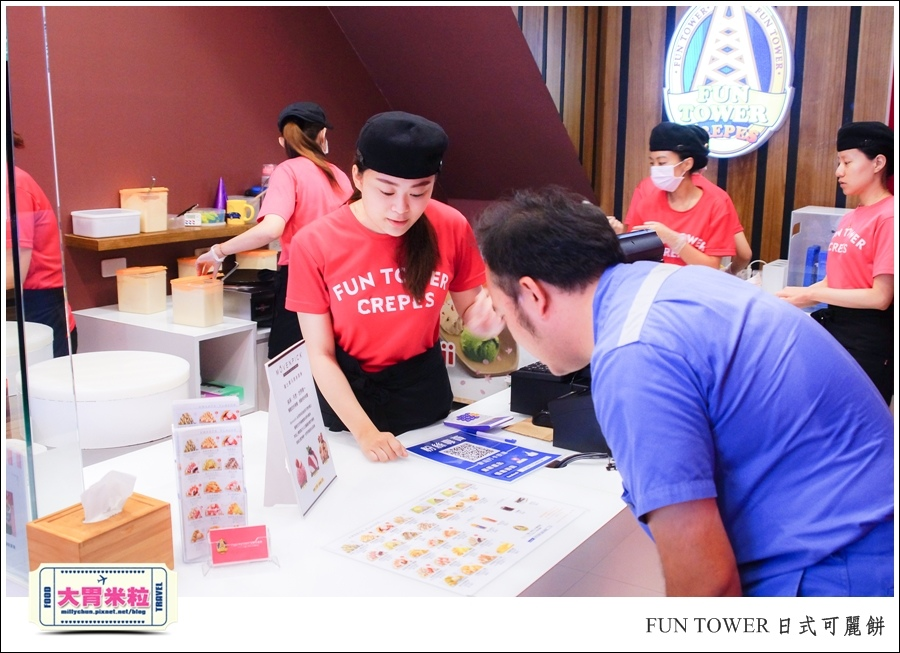 FUN TOWER日式可麗餅(高雄明華店)@高雄可麗餅甜點推薦@大胃米粒0049.jpg