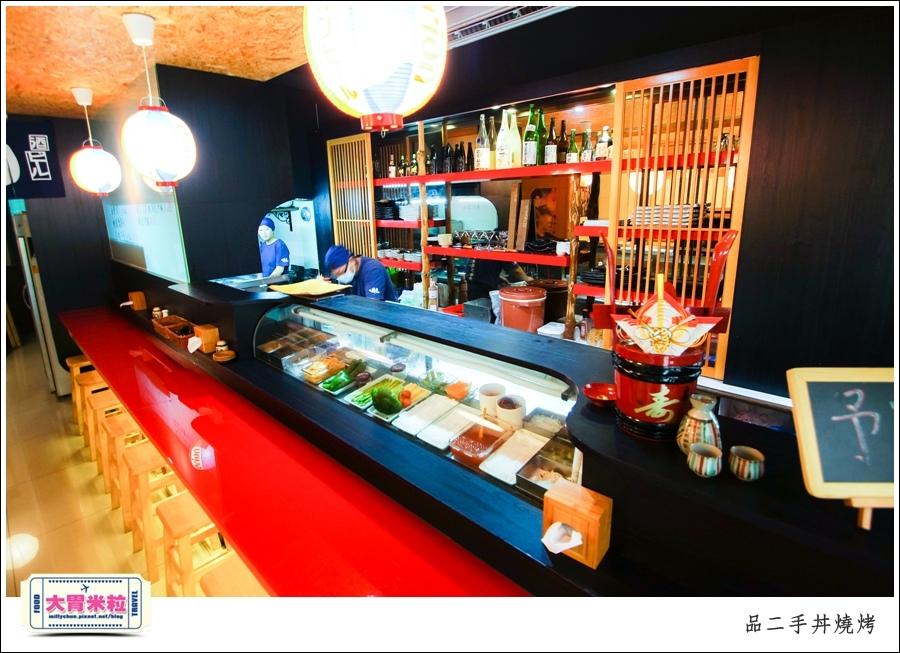 嘉義品二手丼燒烤@嘉義日式料理推薦@大胃米粒0005.jpg