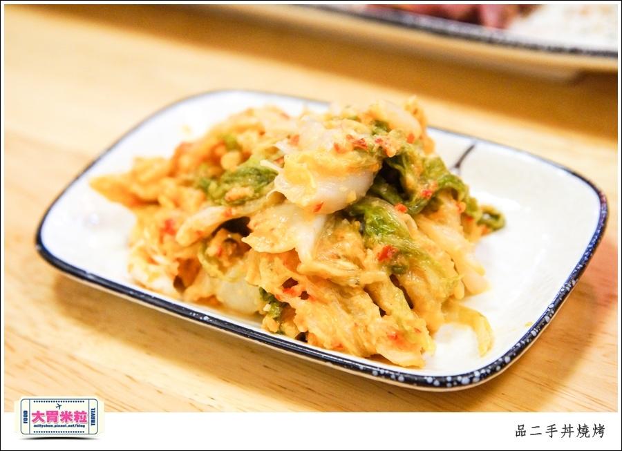 嘉義品二手丼燒烤@嘉義日式料理推薦@大胃米粒0021.jpg