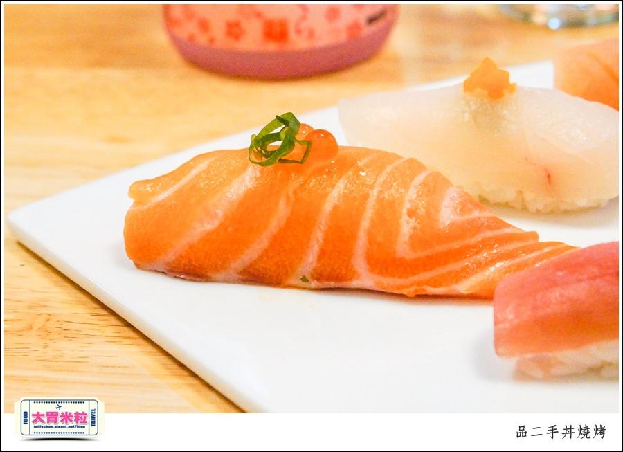 嘉義品二手丼燒烤@嘉義日式料理推薦@大胃米粒0030.jpg