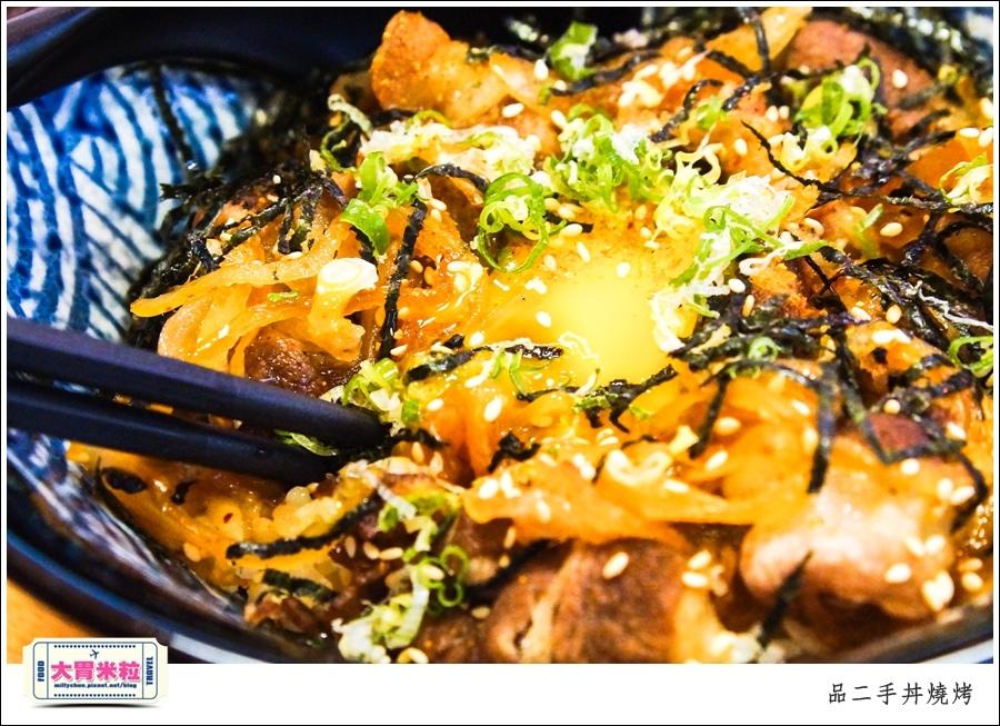 嘉義品二手丼燒烤@嘉義日式料理推薦@大胃米粒0039.jpg