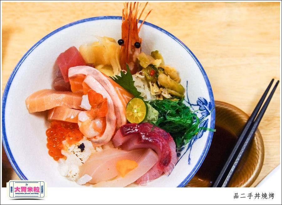嘉義品二手丼燒烤@嘉義日式料理推薦@大胃米粒0040.jpg