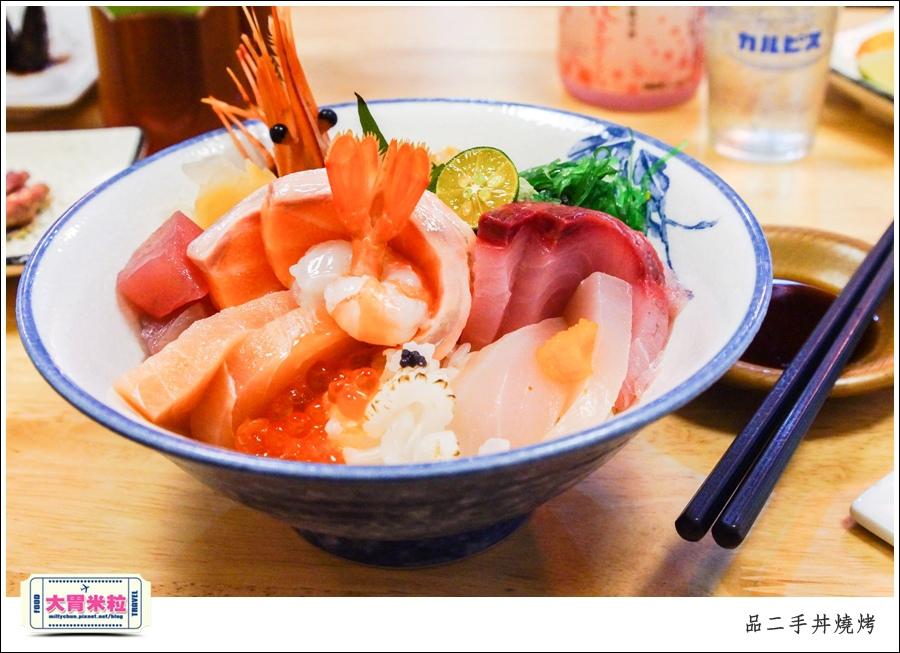 嘉義品二手丼燒烤@嘉義日式料理推薦@大胃米粒0041.jpg