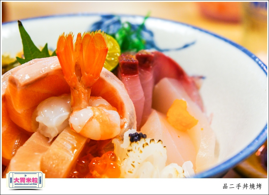 嘉義品二手丼燒烤@嘉義日式料理推薦@大胃米粒0044.jpg