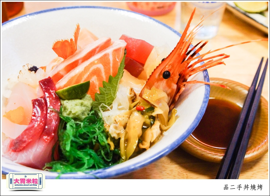 嘉義品二手丼燒烤@嘉義日式料理推薦@大胃米粒0046.jpg
