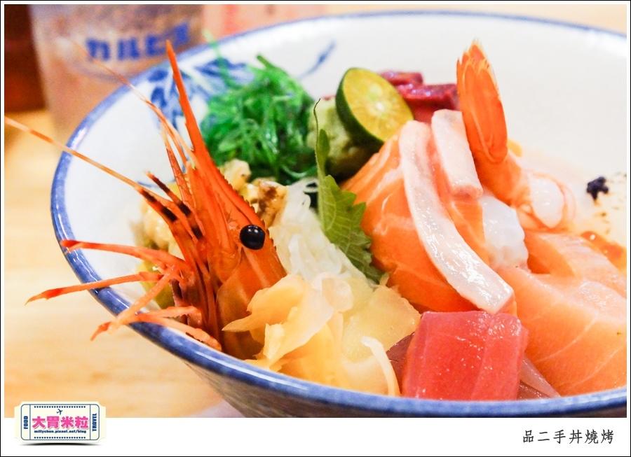 嘉義品二手丼燒烤@嘉義日式料理推薦@大胃米粒0047.jpg