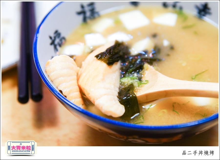 嘉義品二手丼燒烤@嘉義日式料理推薦@大胃米粒0068.jpg