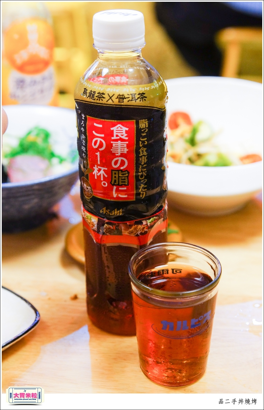 嘉義品二手丼燒烤@嘉義日式料理推薦@大胃米粒0062.jpg