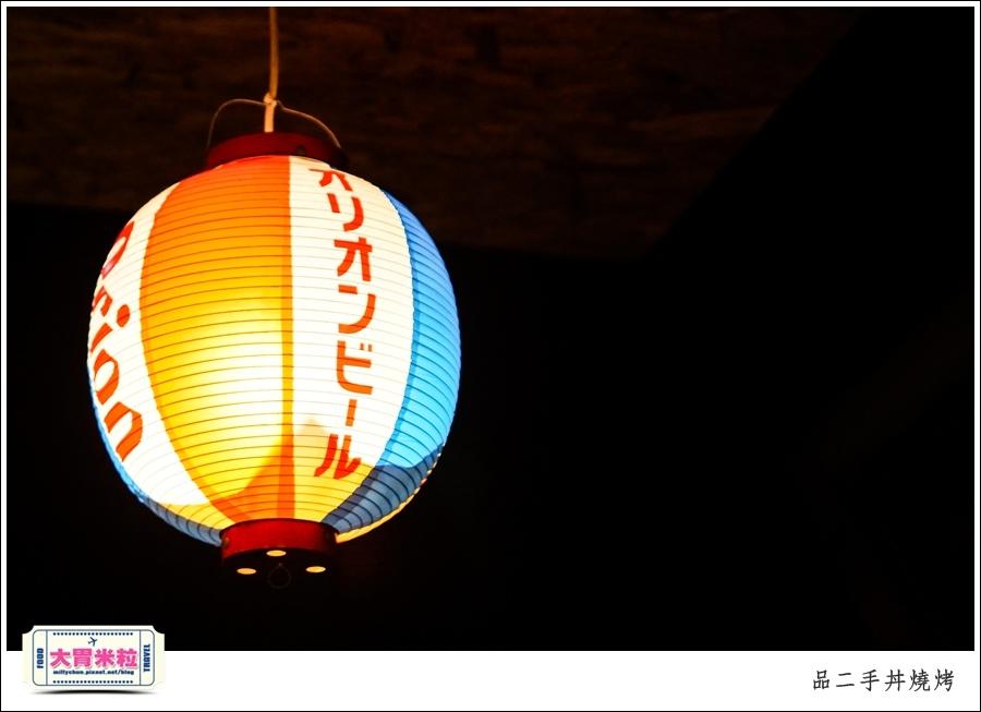 嘉義品二手丼燒烤@嘉義日式料理推薦@大胃米粒0052.jpg