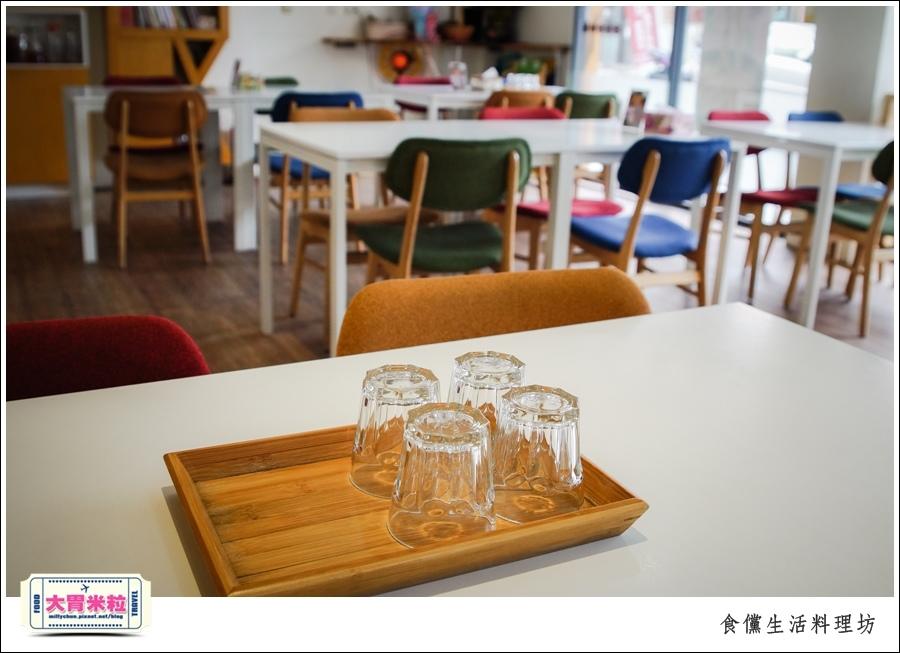 嘉義食儻生活料理坊@嘉義蘭丼街美食@大胃米粒0017.jpg