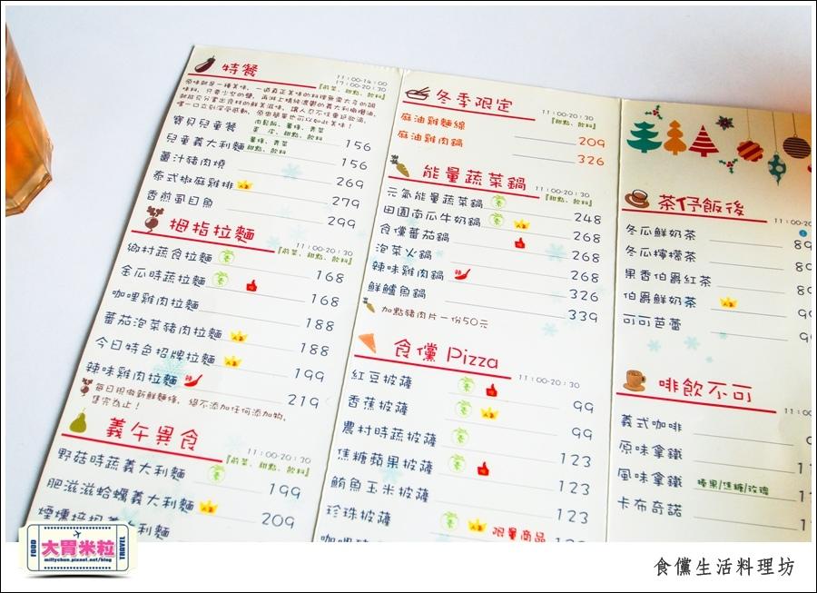 嘉義食儻生活料理坊@嘉義蘭丼街美食@大胃米粒0023.jpg