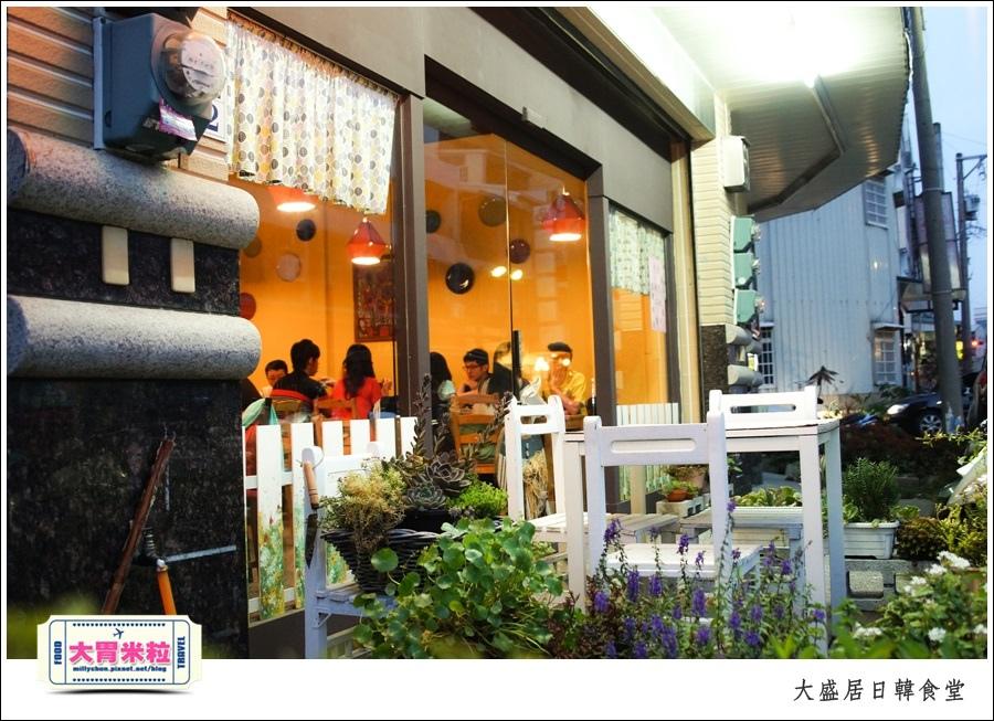 嘉義大盛居日韓食堂推薦@嘉義日式韓式料理推薦@大胃米粒0004.jpg