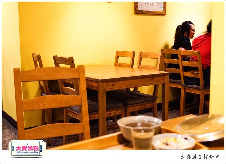 嘉義大盛居日韓食堂推薦@嘉義日式韓式料理推薦@大胃米粒0011.jpg