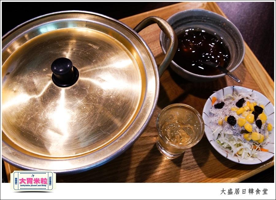 嘉義大盛居日韓食堂推薦@嘉義日式韓式料理推薦@大胃米粒0017.jpg