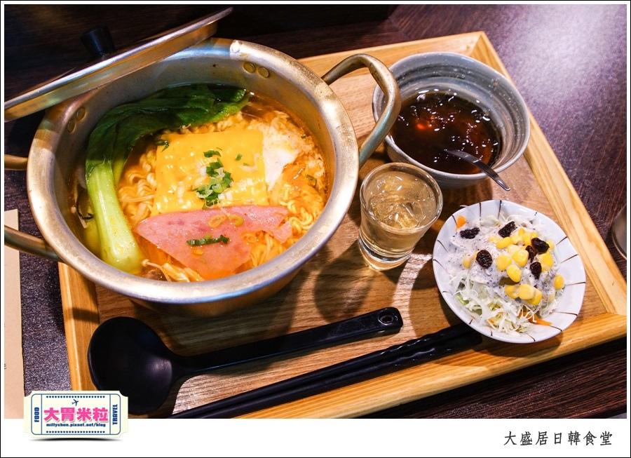 嘉義大盛居日韓食堂推薦@嘉義日式韓式料理推薦@大胃米粒0020.jpg