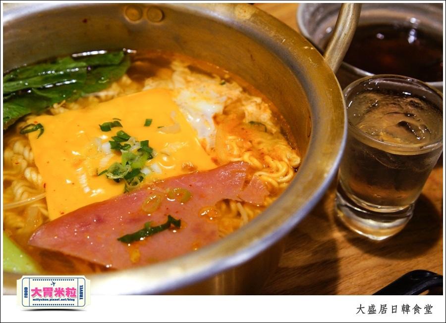 嘉義大盛居日韓食堂推薦@嘉義日式韓式料理推薦@大胃米粒0022.jpg