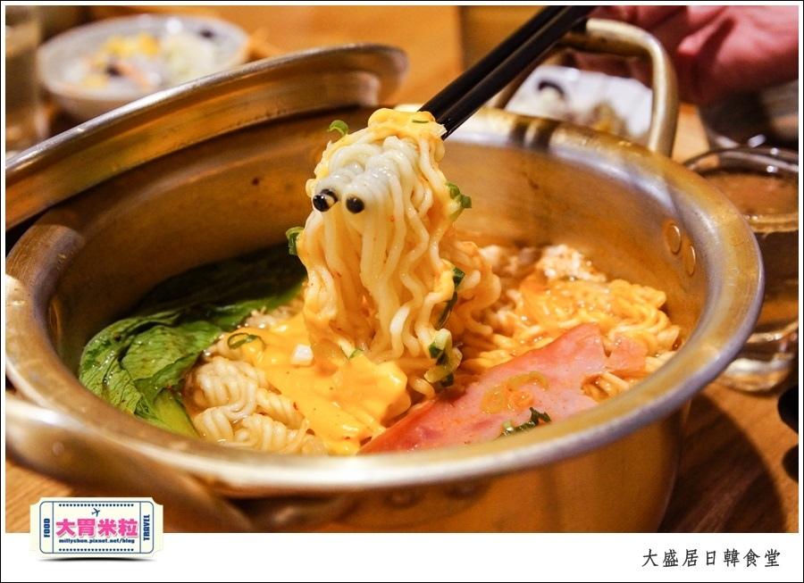 嘉義大盛居日韓食堂推薦@嘉義日式韓式料理推薦@大胃米粒0024.jpg