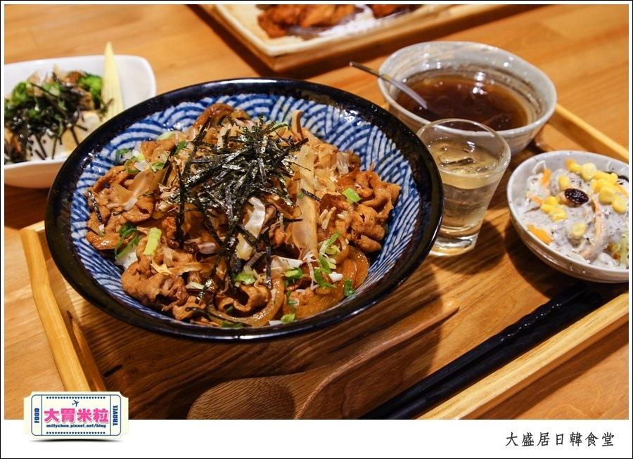 嘉義大盛居日韓食堂推薦@嘉義日式韓式料理推薦@大胃米粒0026.jpg