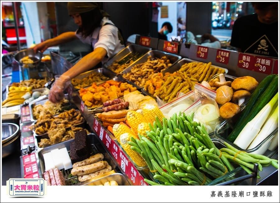 嘉義基隆廟口鹽酥雞推薦@嘉義市區必吃美食@大胃米粒00010007.jpg