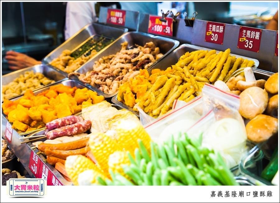 嘉義基隆廟口鹽酥雞推薦@嘉義市區必吃美食@大胃米粒00010008.jpg