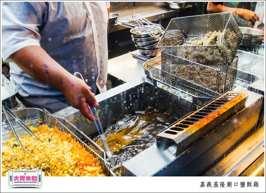 嘉義基隆廟口鹽酥雞推薦@嘉義市區必吃美食@大胃米粒00010021.jpg