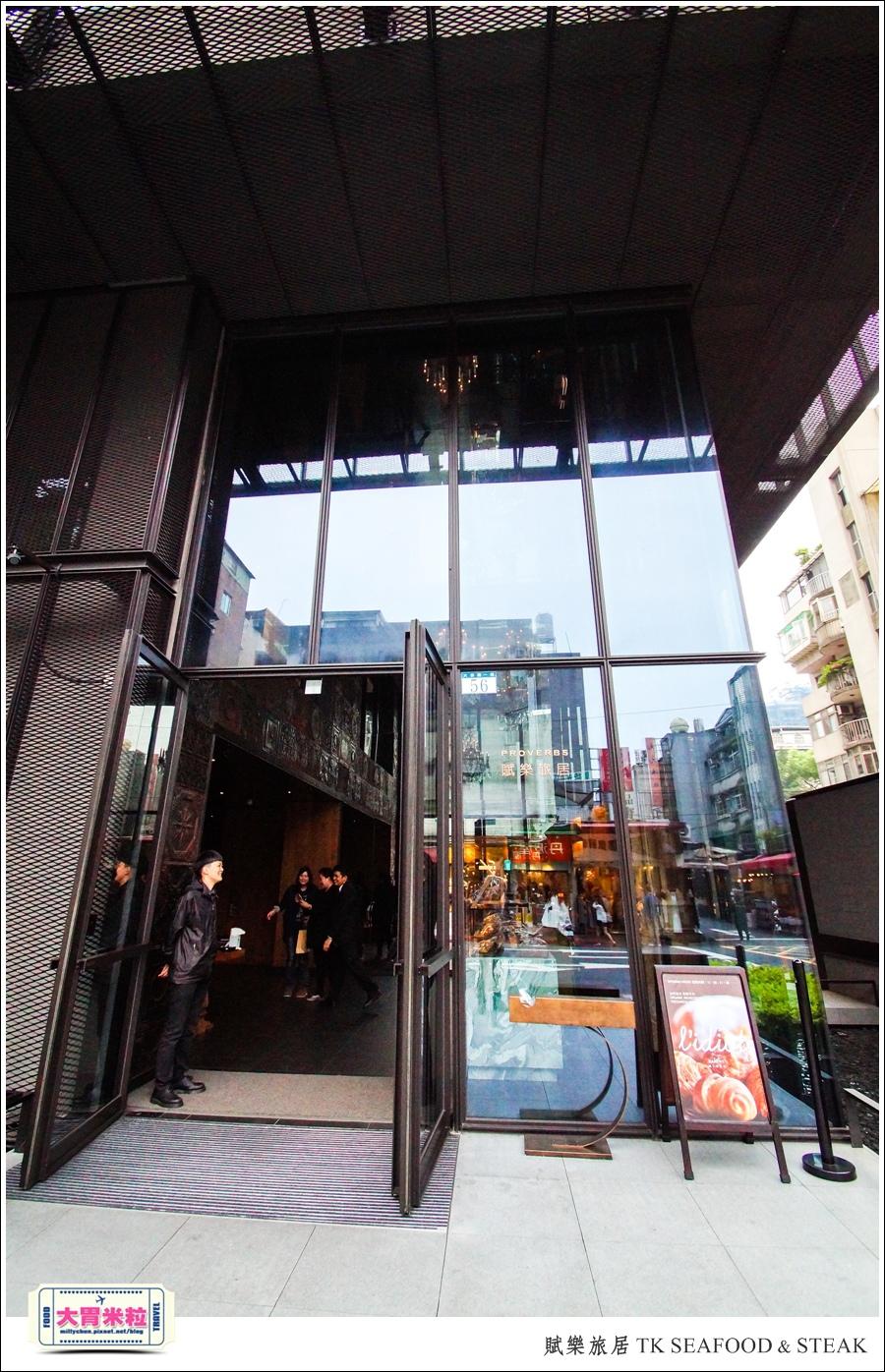 台北牛排餐廳推薦@賦樂旅居-TK SEAFOOD & STEAK(TK牛排)@大胃米粒0004.jpg