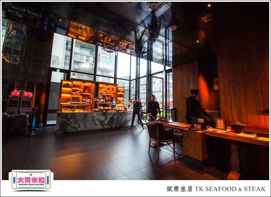 台北牛排餐廳推薦@賦樂旅居-TK SEAFOOD & STEAK(TK牛排)@大胃米粒0008.jpg