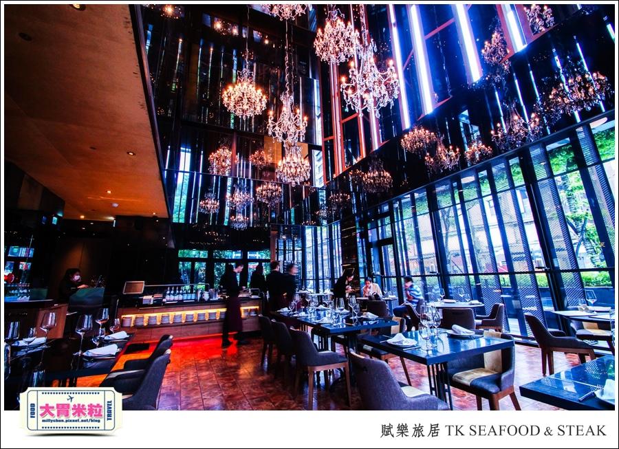 台北牛排餐廳推薦@賦樂旅居-TK SEAFOOD & STEAK(TK牛排)@大胃米粒0027.jpg