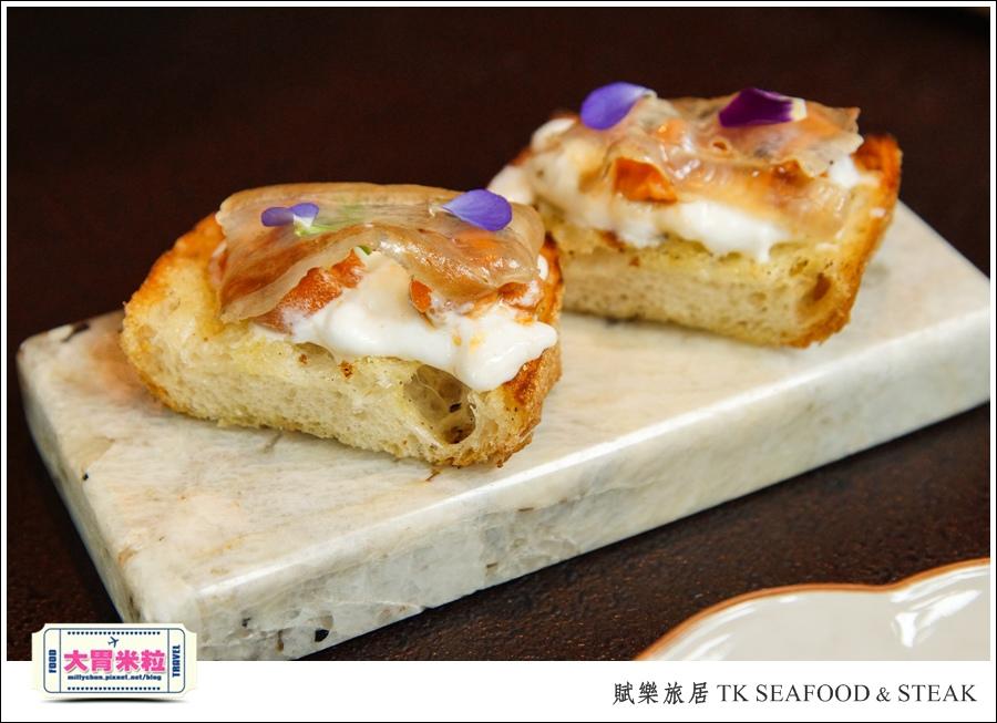 台北牛排餐廳推薦@賦樂旅居-TK SEAFOOD & STEAK(TK牛排)@大胃米粒0032.jpg