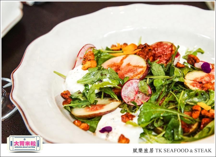 台北牛排餐廳推薦@賦樂旅居-TK SEAFOOD & STEAK(TK牛排)@大胃米粒0036.jpg
