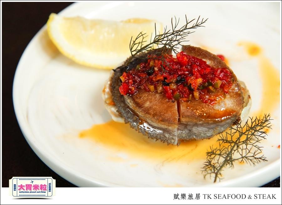 台北牛排餐廳推薦@賦樂旅居-TK SEAFOOD & STEAK(TK牛排)@大胃米粒0047.jpg