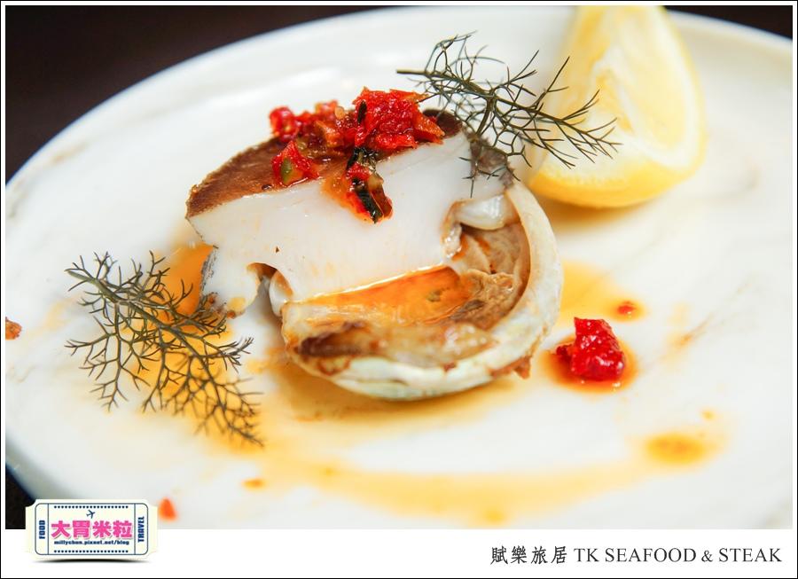 台北牛排餐廳推薦@賦樂旅居-TK SEAFOOD & STEAK(TK牛排)@大胃米粒0049.jpg