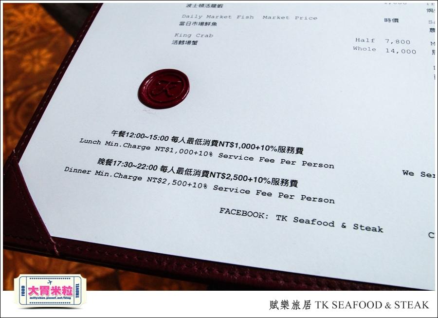 台北牛排餐廳推薦@賦樂旅居-TK SEAFOOD & STEAK(TK牛排)@大胃米粒0096.jpg