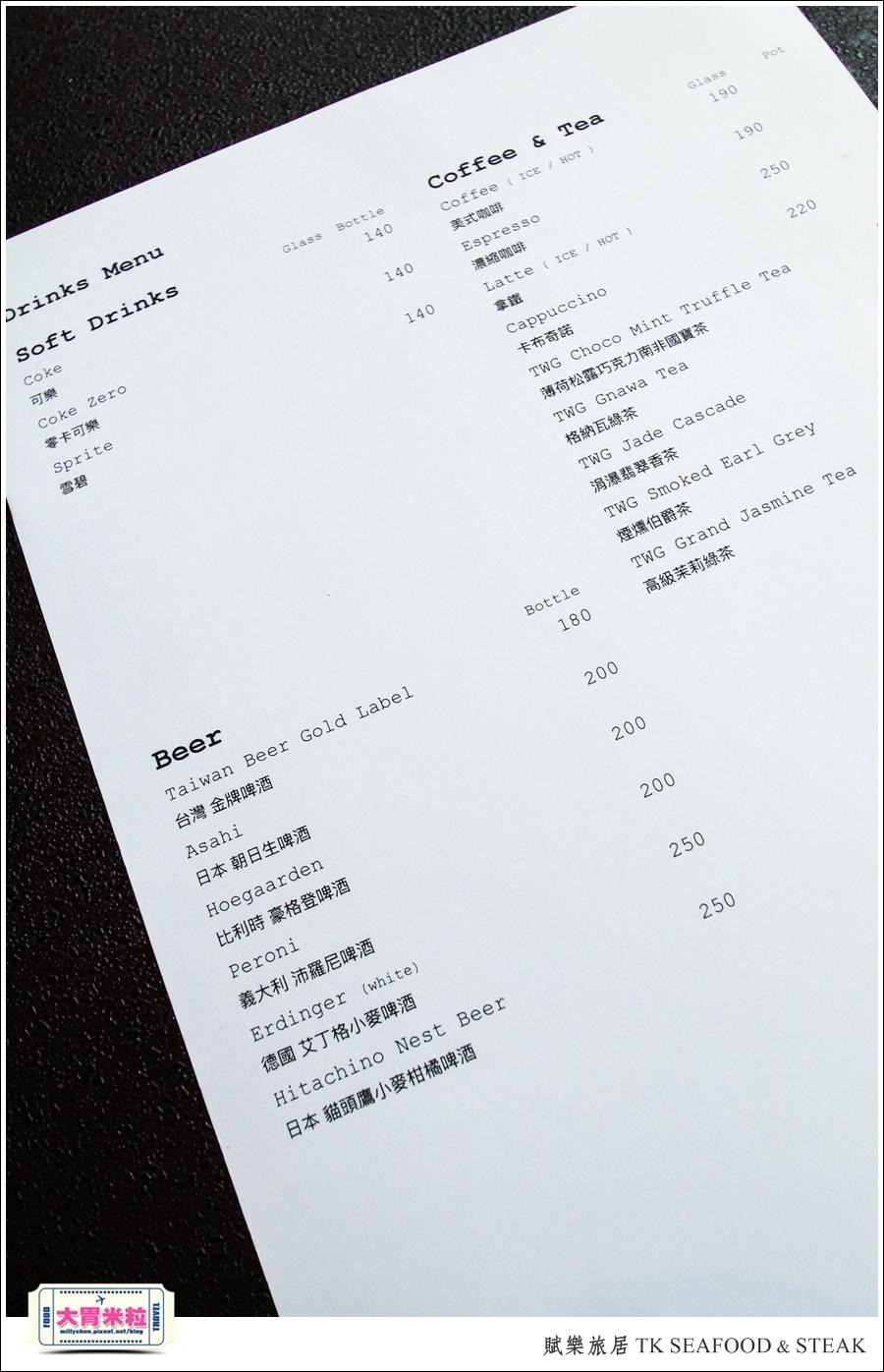 台北牛排餐廳推薦@賦樂旅居-TK SEAFOOD & STEAK(TK牛排)@大胃米粒0097.jpg