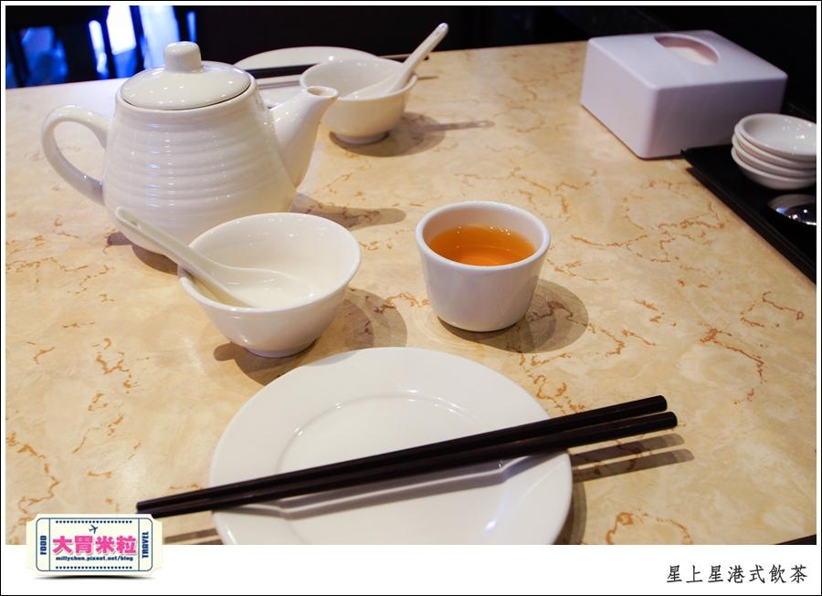 新竹港式飲茶推薦@星上星港式飲茶新竹竹北店@大胃米粒0010.jpg